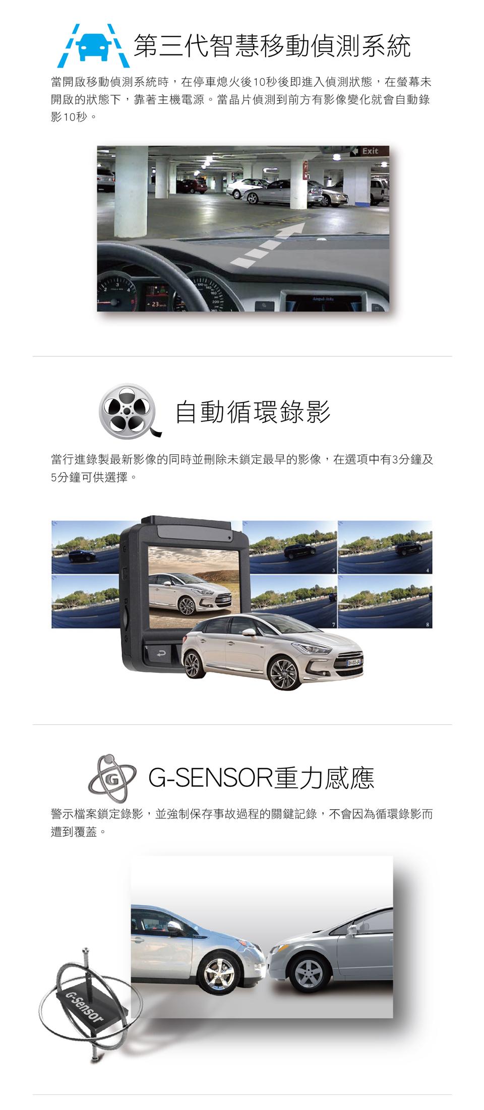 HP_f335_powerpage